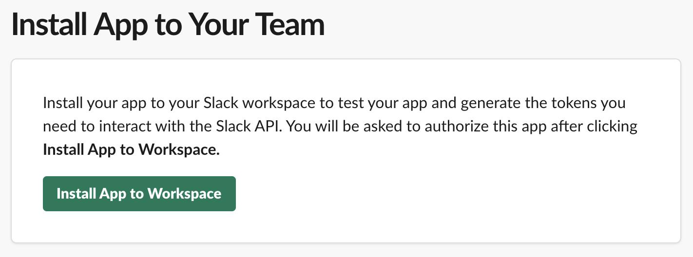 슬랙 워크스페이스에 슬랙 앱을 설치 시키는 화면