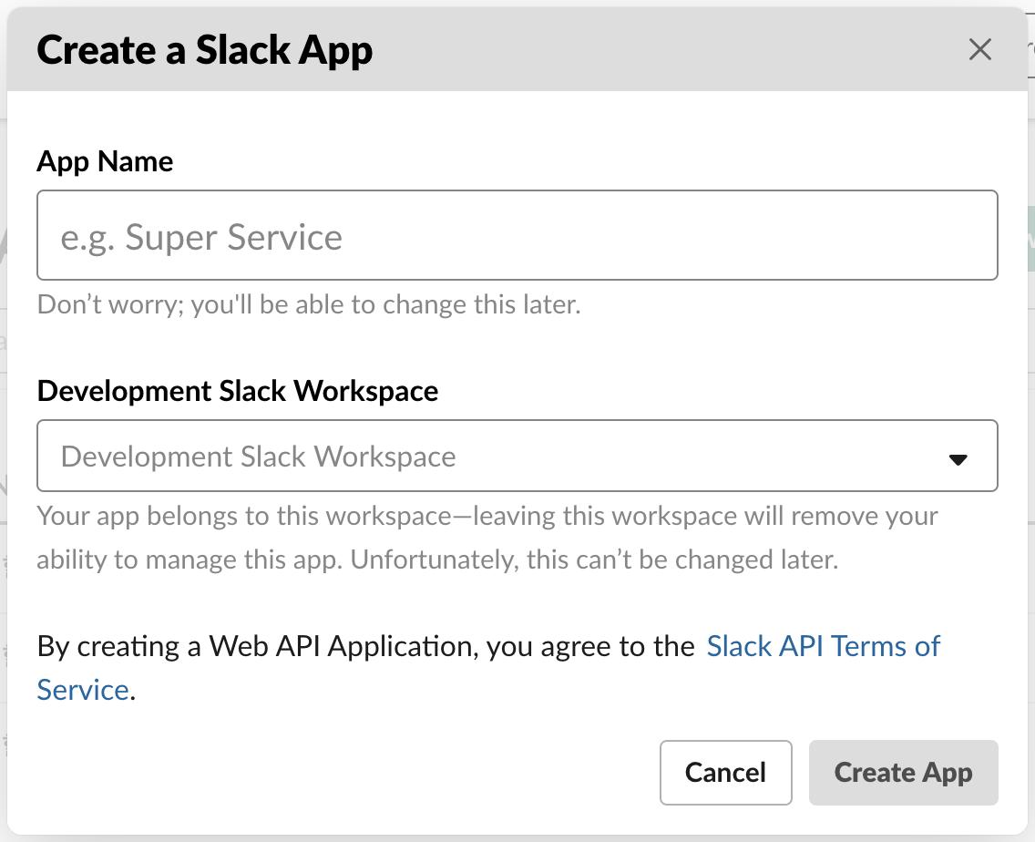 슬랙 API 사이트에서의 슬랙앱 생성 모달