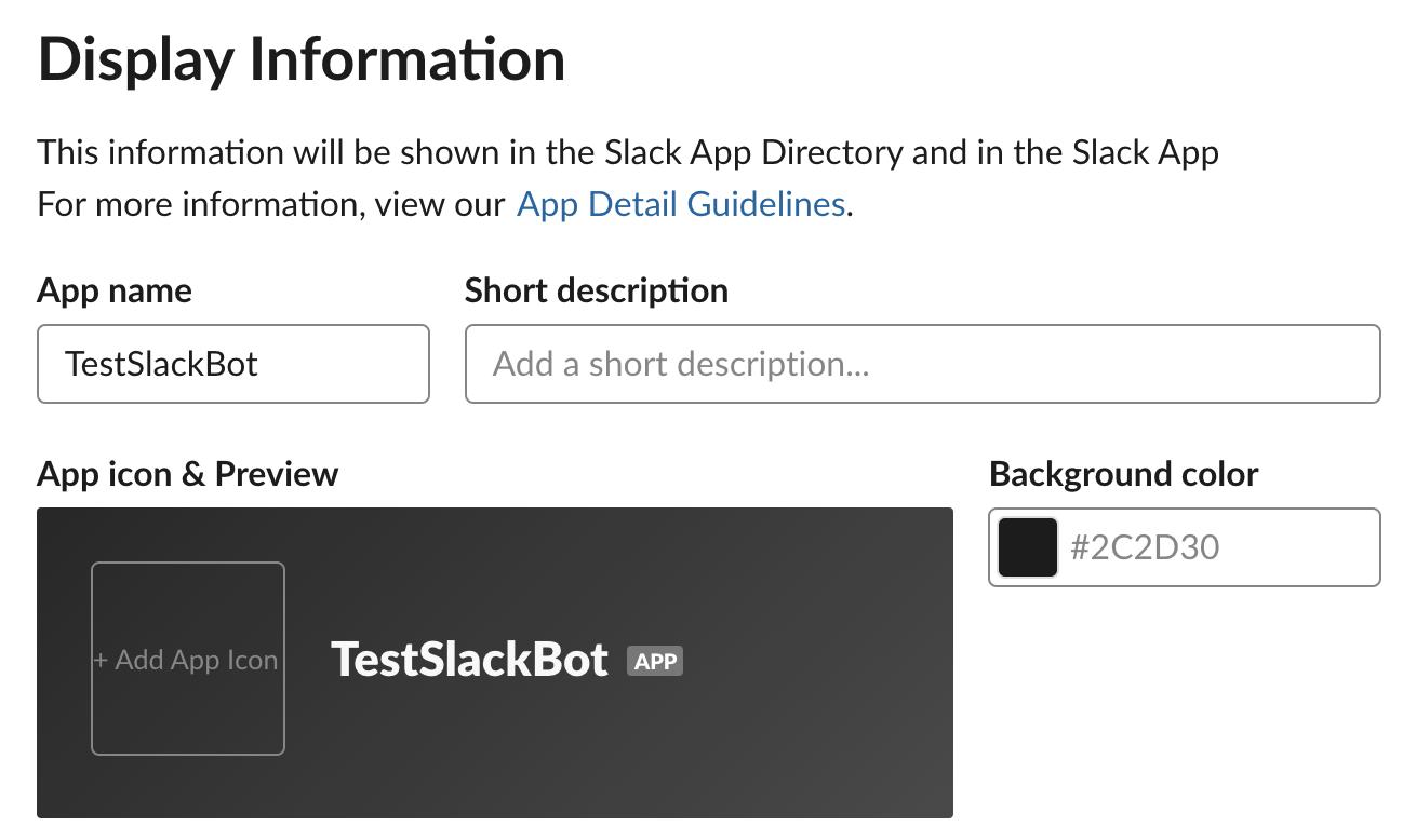 슬랙 앱 기본 정보 수정 화면